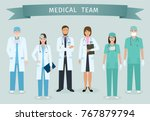 group of doctors and nurses... | Shutterstock .eps vector #767879794