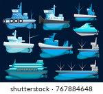 set of illustrations of sea... | Shutterstock .eps vector #767884648