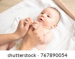 mother happily playing with her ... | Shutterstock . vector #767890054