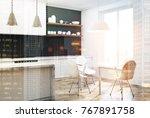 black wooden kitchen interior... | Shutterstock . vector #767891758