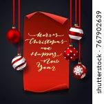 elegant christmas background... | Shutterstock .eps vector #767902639