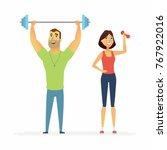 fitness instructors   cartoon... | Shutterstock .eps vector #767922016