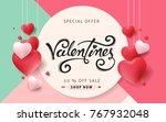 valentines day sale background... | Shutterstock .eps vector #767932048