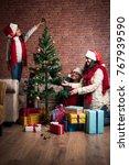 family  holidays  generation ... | Shutterstock . vector #767939590