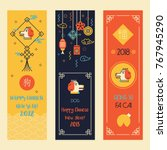 vertical banners set with...   Shutterstock .eps vector #767945290