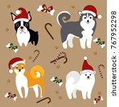 dogs in santa hats. alaska... | Shutterstock .eps vector #767952298