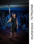 young male athlete bodybuilder... | Shutterstock . vector #767962468