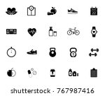fitness icons set | Shutterstock .eps vector #767987416