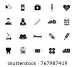 healthcare icons set   Shutterstock .eps vector #767987419