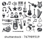 flat icons of musical...