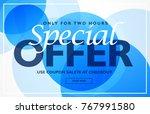 special offer banner design... | Shutterstock .eps vector #767991580