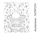 hello saturn. space pattern.... | Shutterstock .eps vector #767997274