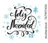 christmas design template.... | Shutterstock .eps vector #767997454