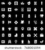 medical icons set | Shutterstock .eps vector #768001054