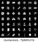 medical icons set   Shutterstock .eps vector #768001276