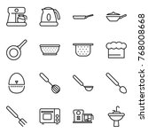 thin line icon set   coffee... | Shutterstock .eps vector #768008668