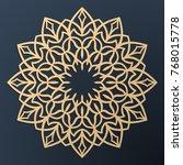 laser cutting mandala. golden... | Shutterstock .eps vector #768015778