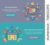 two horizontal roofer banner... | Shutterstock .eps vector #768022393