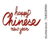 handwritten phrase happy new... | Shutterstock . vector #768028984