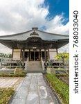 shoukoku ji temple main hall....   Shutterstock . vector #768033040