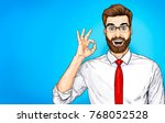 smiling businessman in glasses... | Shutterstock . vector #768052528