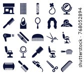 set of 25 salon filled icons... | Shutterstock .eps vector #768052894