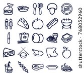 Set Of 25 Meal Outline Icons...