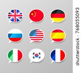 set of nine colorful speech... | Shutterstock . vector #768055093