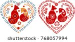 cute nordic folk pattern with... | Shutterstock .eps vector #768057994