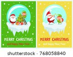 merry christmas and happy new... | Shutterstock .eps vector #768058840