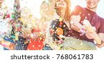 happy friends having fun at... | Shutterstock . vector #768061783