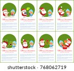 merry christmas and happy new... | Shutterstock .eps vector #768062719
