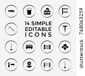 set of 14 garden filled icons...