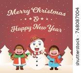merry christmas  christmas... | Shutterstock .eps vector #768087004