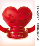 red heart | Shutterstock .eps vector #76809766