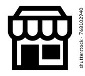 shop icon vector in glyph style