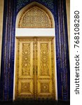 old wooden door decorated with... | Shutterstock . vector #768108280