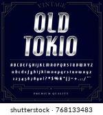 silver or chrome metallic font... | Shutterstock .eps vector #768133483