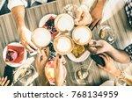 friends group drinking...   Shutterstock . vector #768134959