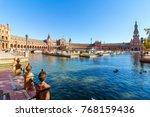 spain square  plaza de espana   ... | Shutterstock . vector #768159436