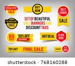 Set of banner elements, offer tag vector collection, discount label design, sale web coupons. Promotion badge icons, retail sign collection, best price business poster | Shutterstock vector #768160288