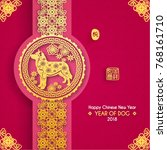 chinese new year 2018 year of... | Shutterstock .eps vector #768161710