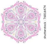 medallion mandala design | Shutterstock .eps vector #76816474