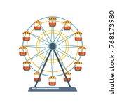 children's entertainment... | Shutterstock .eps vector #768173980