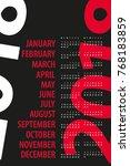 Simple Line Calendar Template...
