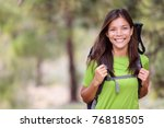 Woman Hiking Portrait With Cop...