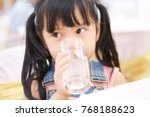 asian children cute or kid girl ... | Shutterstock . vector #768188623