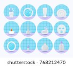 bathroom vector flat icon set ... | Shutterstock .eps vector #768212470