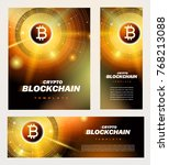 blockchain cryptocurrency... | Shutterstock .eps vector #768213088