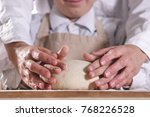 close up of a baker who teaches ... | Shutterstock . vector #768226528